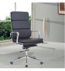 """Cadeira de escritório """"Setubal"""""""